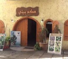 مطعم في مدينة اللاذقية بأجواء ريفية ووجبات تراثية تستحضر رائحة الأجداد (فيديو)