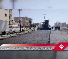 مشاريع خدمية مستمرة لتأهيل البنية الأساسية في حلب (فيديو)