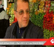 كلفة الطبخة بين 6 و 10 آلاف ليرة فماذا سيأكل السوريون؟ (فيديو)