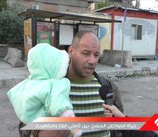حياة المواطن السوري بين أزمتي الغاز والكهرباء (فيديو)