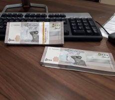 هل أخطأت الحكومة بطرحها فئة ال5000 ليرة؟ وما تداعياتها على التعامل بين المواطنين؟