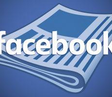 فيسبوك تطلق خدمتها الإخبارية في بريطانيا